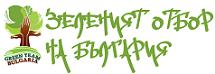 Грийнтийм -Зеленият отбор на България
